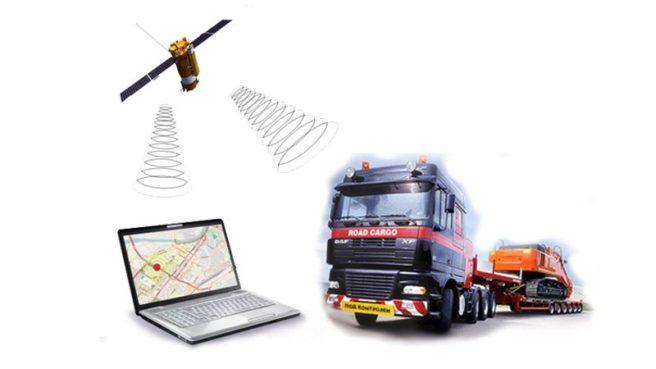 Спутниковая система мониторинга транспорта.