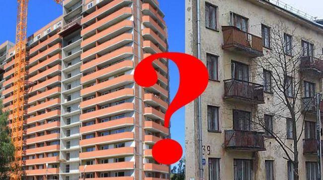 Почему первичное жилье дешевле вторичного