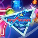 «Vulcan Original» — тільки тут ви знайдете приголомшливу гру на будь-який смак!