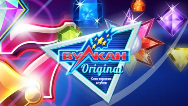 «Vulcan Original» - тільки тут ви знайдете приголомшливу гру на будь-який смак!