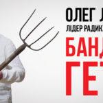 Вибори на Україні повинні пройти цікаво!