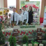В Черкассах состоялся семинар для учителей школьных лесничеств