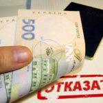 Как происходит процесс принятия решения о выдаче кредита. Где можно взять кредит без залога.