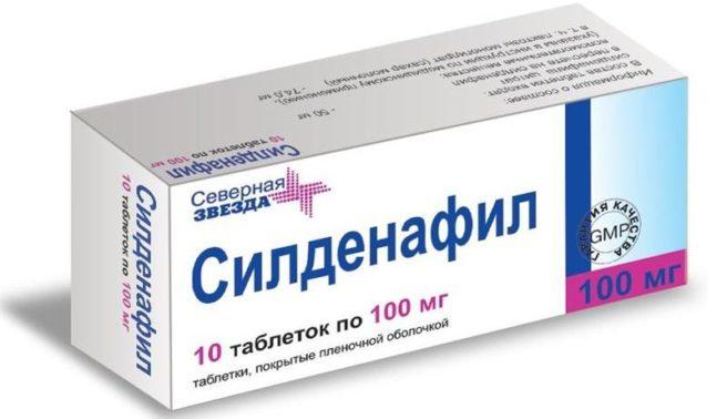 силденафил купить в украине