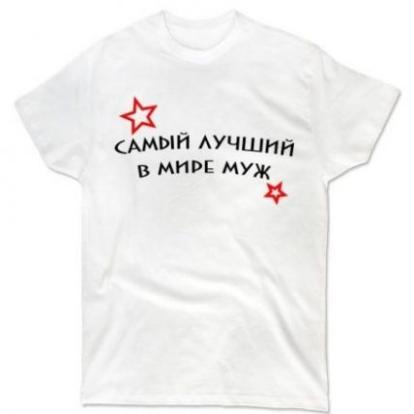 Выбираем футболки в интернет магазине