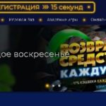 Зустрічайте найкраще онлайн казино — «VIP Vulkan»!