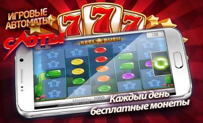 play777sloty.com - играйте бесплатно и без прохождения регистрации!