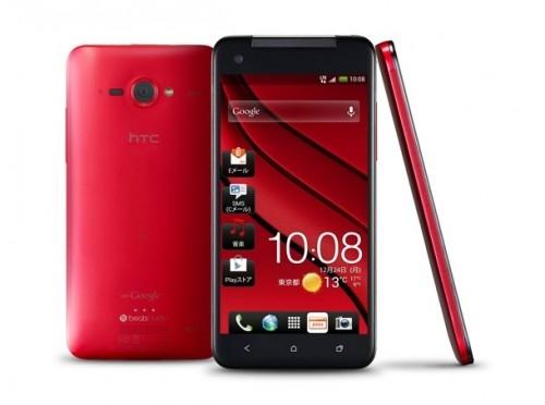 Смартфон HTC Butterfly J с экраном 1080p