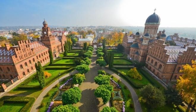 Черновцы стали участником второй фазы проекта GIZ — «Интегрированное развитие городов в Украине»