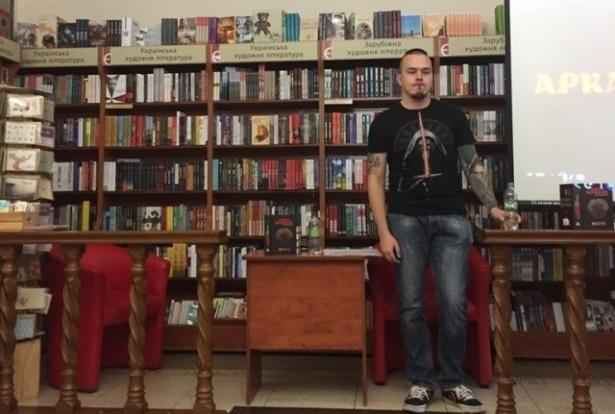 Павел Деревянко представил в Луцке свой мистический роман