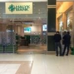 Халык банк: комиссионный рай для галопирующей инфляции