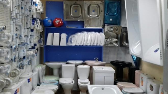Магазин хозяйственных товаров и сантехники «Мастер Бин»