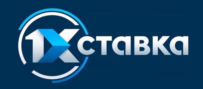 1xobzor.club — официальный сайт бк 1х Ставка