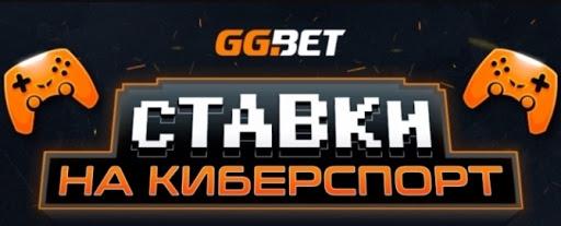 Дзеркало GGbet - це можливість робити ставки без блокування!