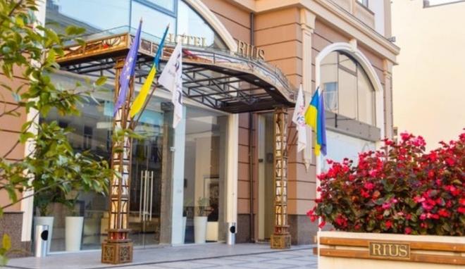 «Риус» — лучший отель Львова!