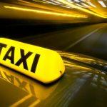 Где лучше заказать такси в Киеве?