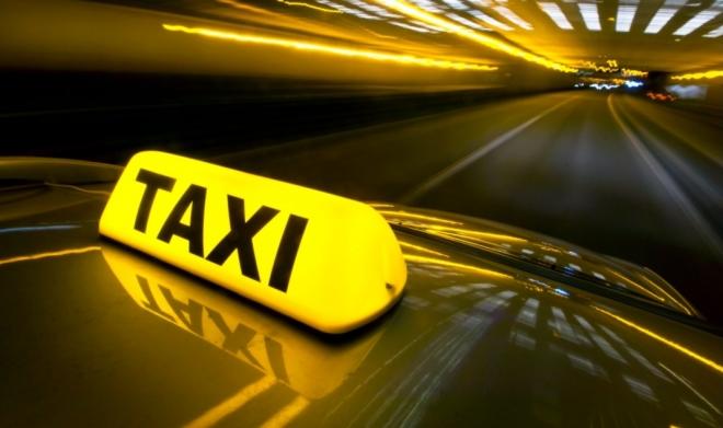такси в киеве заказать онлайн можно в компании «Лекс такси»