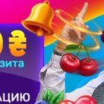 Joker777kazino.online — дарит всем 100 гривен на счёт просто за регистрацию!