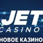 Джет Казино — это лучшее место для заработка онлайн в Украине!