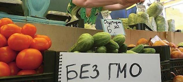 Как самому выбрать продукты без ГМО